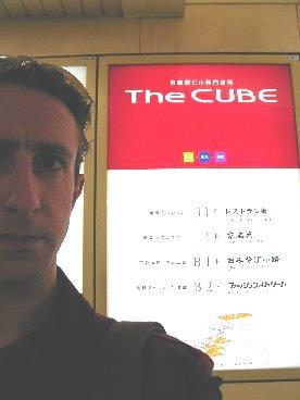 Cube Kyoto