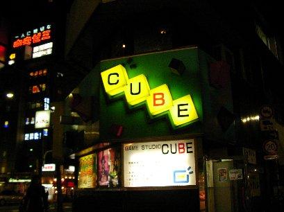 Cube Tokyo